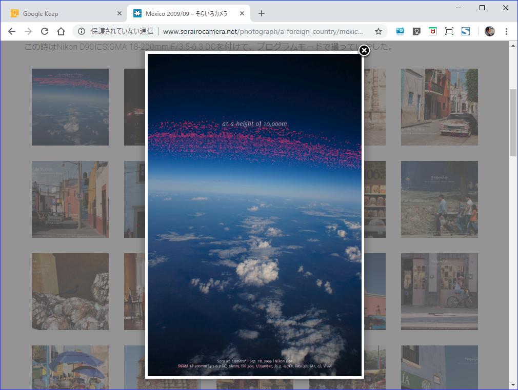 |ロlll)ウェブブラウザーで画像がキレイに表示されない→解決 d(・_|