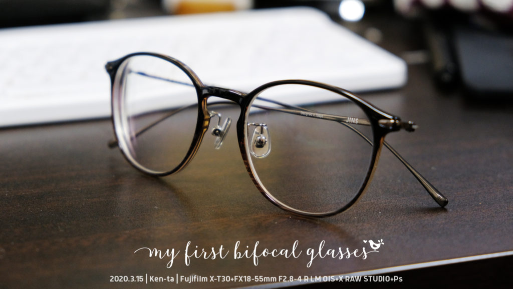 my first bifocal glasses